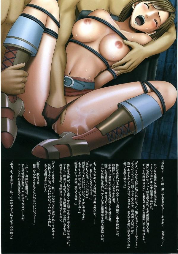 【ファイナルファンタジーシリーズ エロ漫画・エロ同人】アーシェ、ティファ、ユウナ、ユフィ・・・FFのヒロインを徹底陵辱!!!! (8)