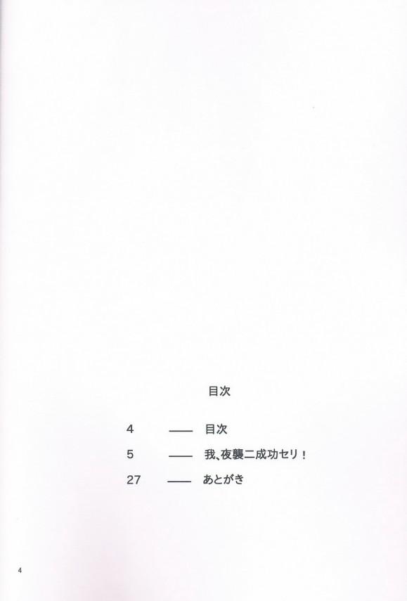 003_CCF20140210_00002