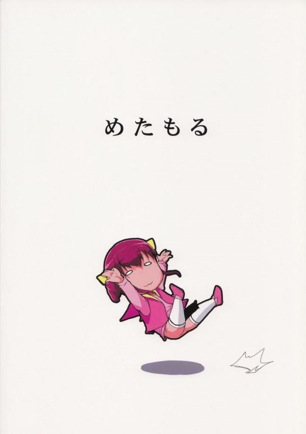 030_Hayashitakatta.30