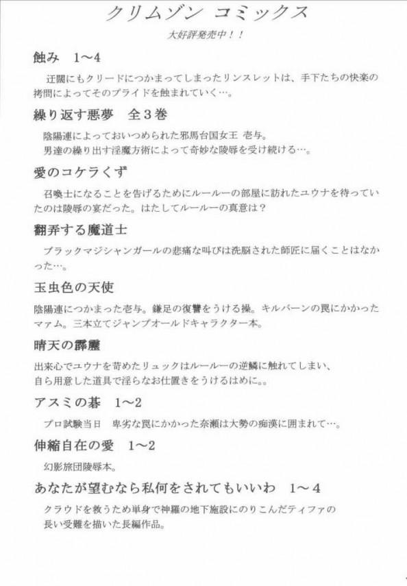航海総集編_049