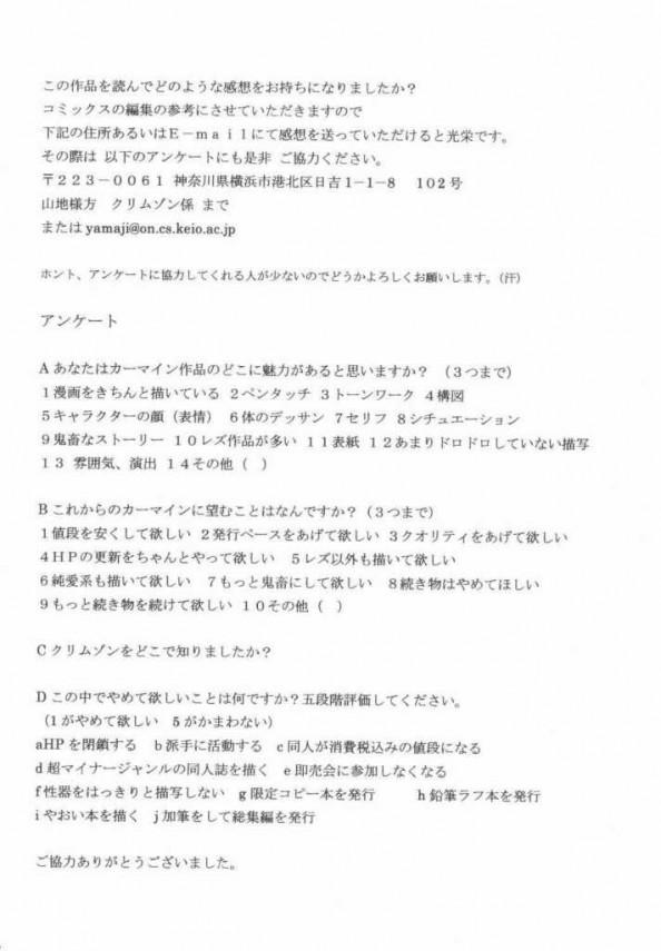 航海総集編_048
