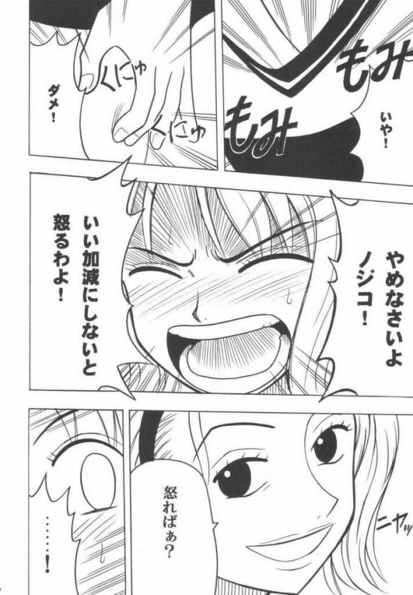 航海総集編_030