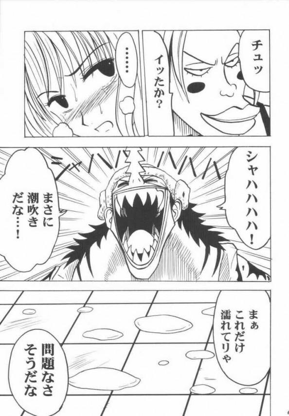 航海総集編_063