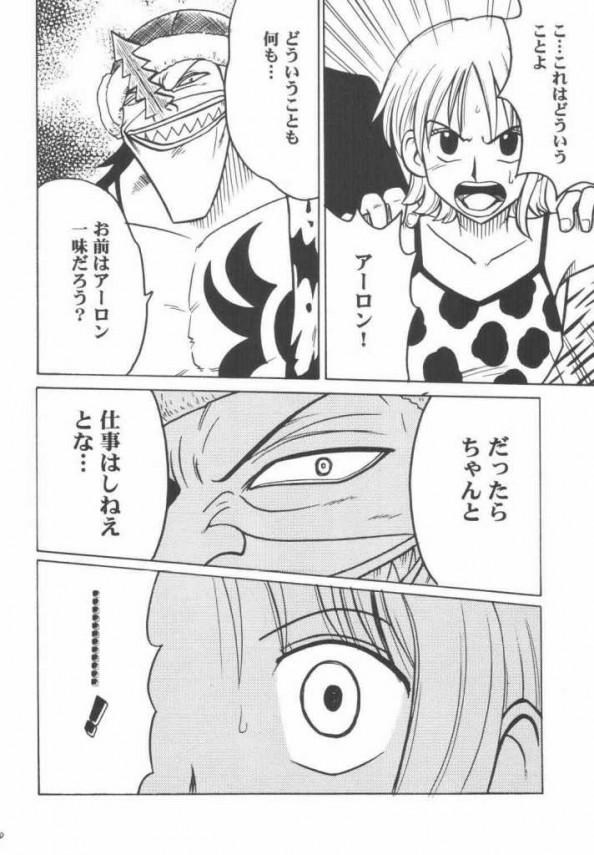 航海総集編_050