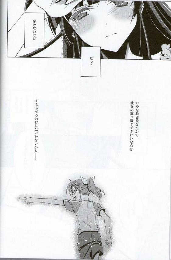 【プリキュアシリーズ エロ同人】幼馴染のナオとレイカがキスして服脱がせて乳首吸ったら…【無料 エロ漫画】_04