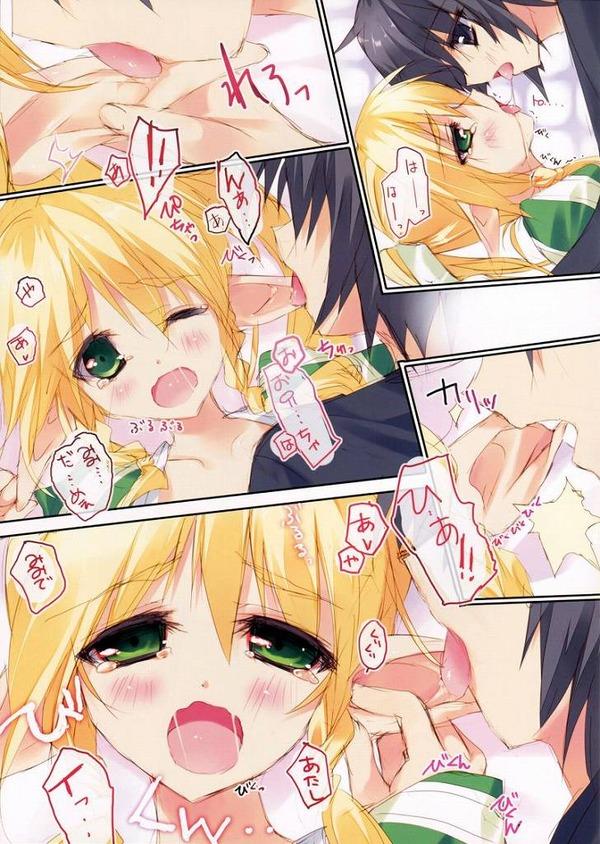 【SAO エロ漫画・エロ同人】リーファでヤルだけじゃ我慢できなくてリアルでもお兄ちゃんとしちゃった。。。