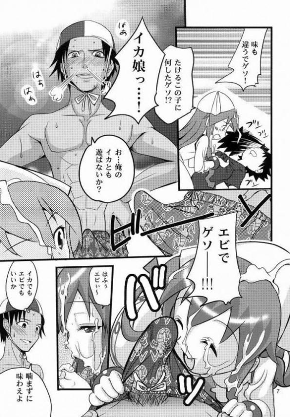 タケルと悟郎のチンポをイカの同胞だと思ってるイカちゃんが次々くわえて挿入されちゃう!発情が始まったイカちゃんが手当たり次第にチンポを触手で捕まえて乱交始まっちゃったwww【侵略!イカ娘 ロ同人誌・エロ漫画】 (7)