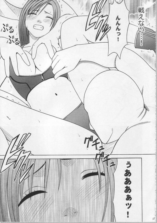 ティファが地下格闘の観客の前でレイプされて辱めをうけてるぞwww【FFVII エロ同人誌・18禁成人漫画】 (22)