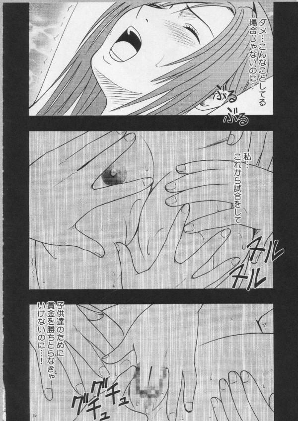 ティファが地下格闘の観客の前でレイプされて辱めをうけてるぞwww【FFVII エロ同人誌・18禁成人漫画】 (14)