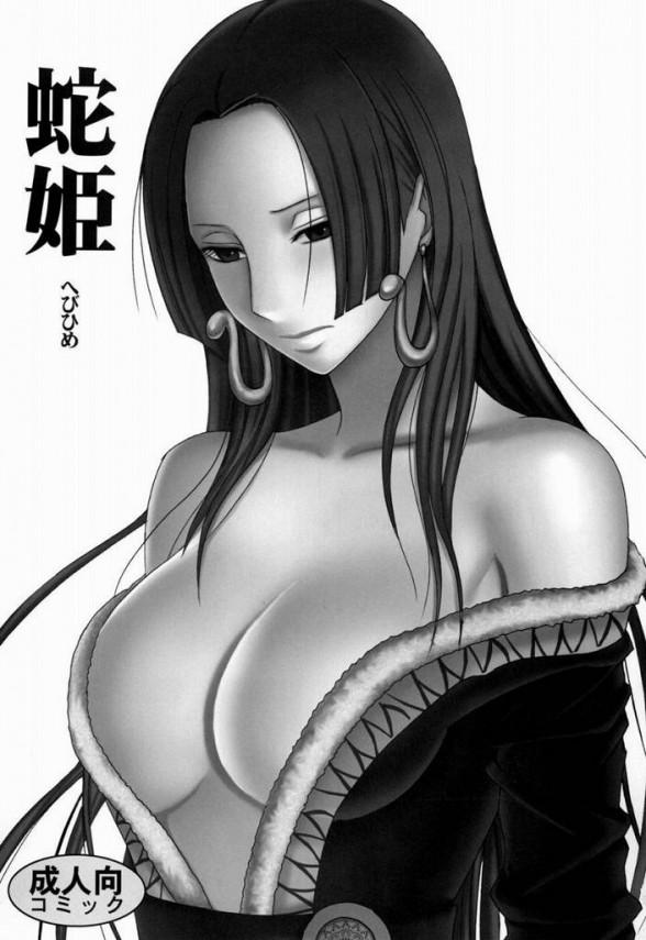 【エロ漫画 ワンピース 蛇姫総集編1】拘束されたハンコックが拷問官に奴隷調教されちゃう【クリムゾン エロ同人誌】(3)