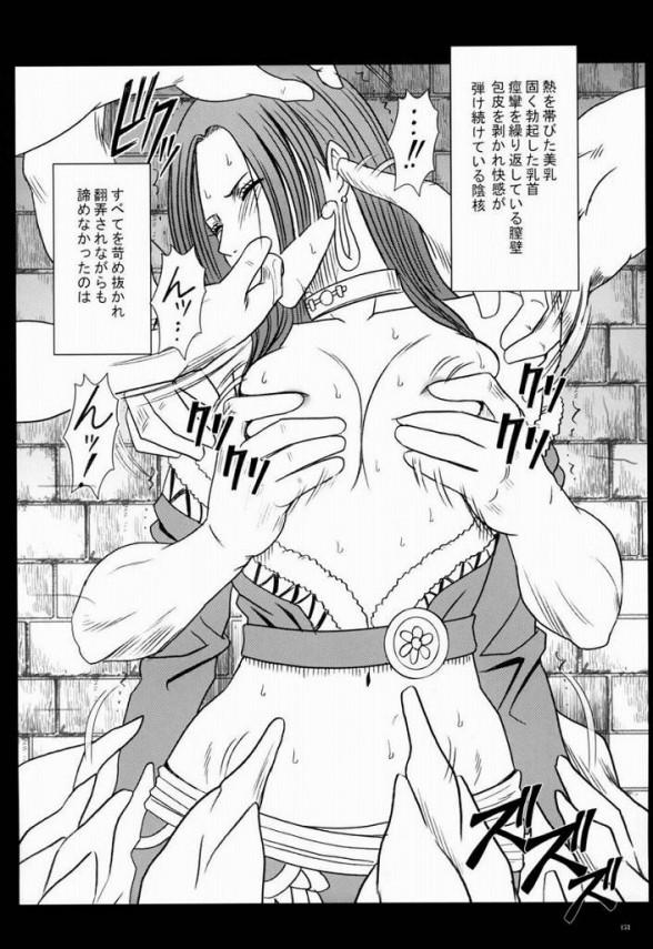 【エロ漫画 ワンピース 蛇姫総集編2】拘束されたハンコックが悪魔の実の能力者に奴隷調教されちゃってる!【クリムゾン エロ同人誌】(54)