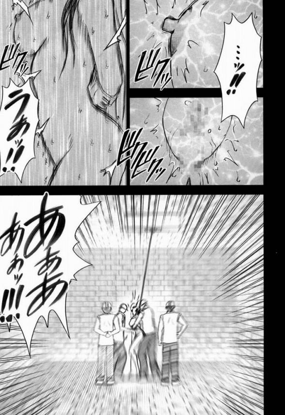 【エロ漫画 ワンピース 蛇姫総集編1】拘束されたハンコックが拷問官に奴隷調教されちゃう【クリムゾン エロ同人誌】(99)
