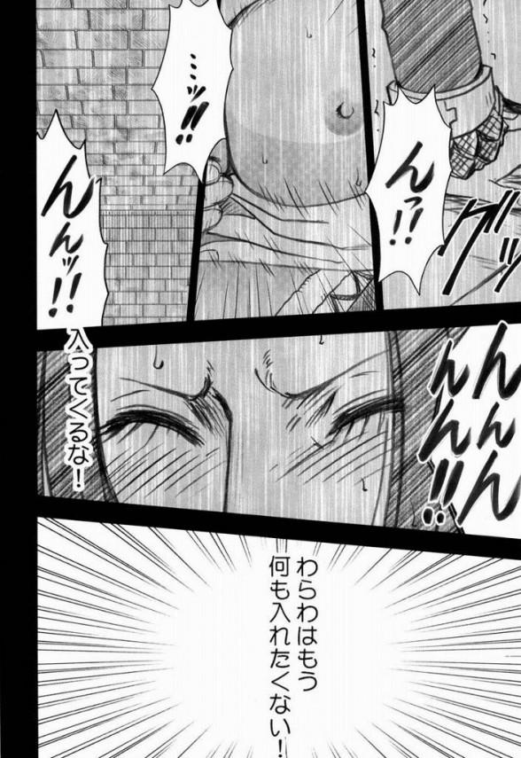 【エロ漫画 ワンピース 蛇姫総集編1】拘束されたハンコックが拷問官に奴隷調教されちゃう【クリムゾン エロ同人誌】(50)