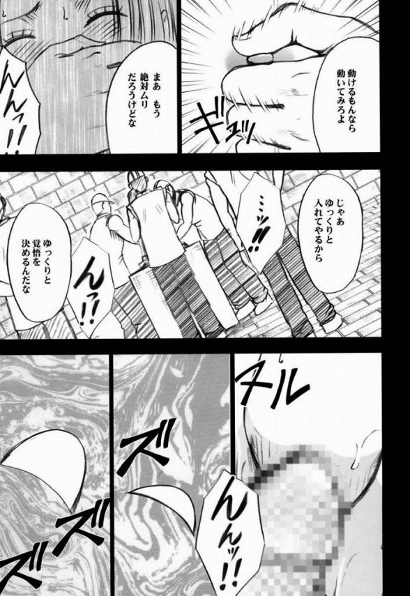 【エロ漫画 ワンピース 蛇姫総集編1】拘束されたハンコックが拷問官に奴隷調教されちゃう【クリムゾン エロ同人誌】(49)