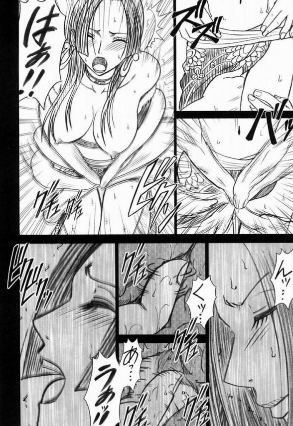【エロ漫画 ワンピース 蛇姫総集編2】拘束されたハンコックが悪魔の実の能力者に奴隷調教されちゃってる!【クリムゾン エロ同人誌】(43)