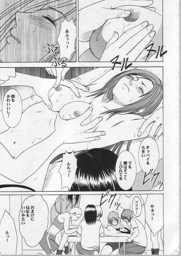 ティファが地下格闘の観客の前でレイプされて辱めをうけてるぞwww【FFVII エロ同人誌・18禁成人漫画】 (9)