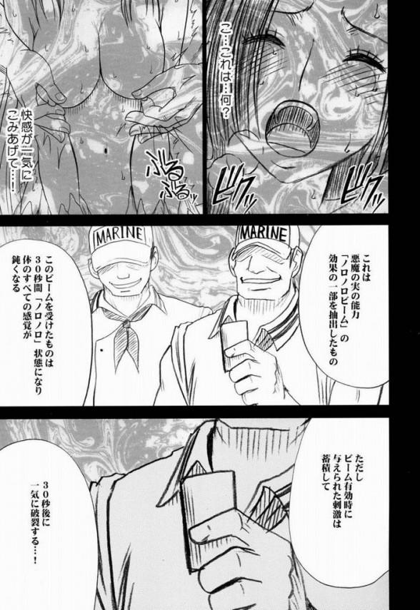 【エロ漫画 ワンピース 蛇姫総集編3】奴隷調教されているハンコックがまた悪魔の実に力で絶頂寸止め状態に!【クリムゾン エロ同人誌】(13)