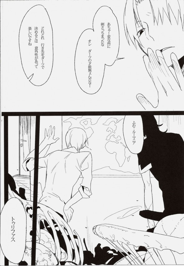 006_Scan030004