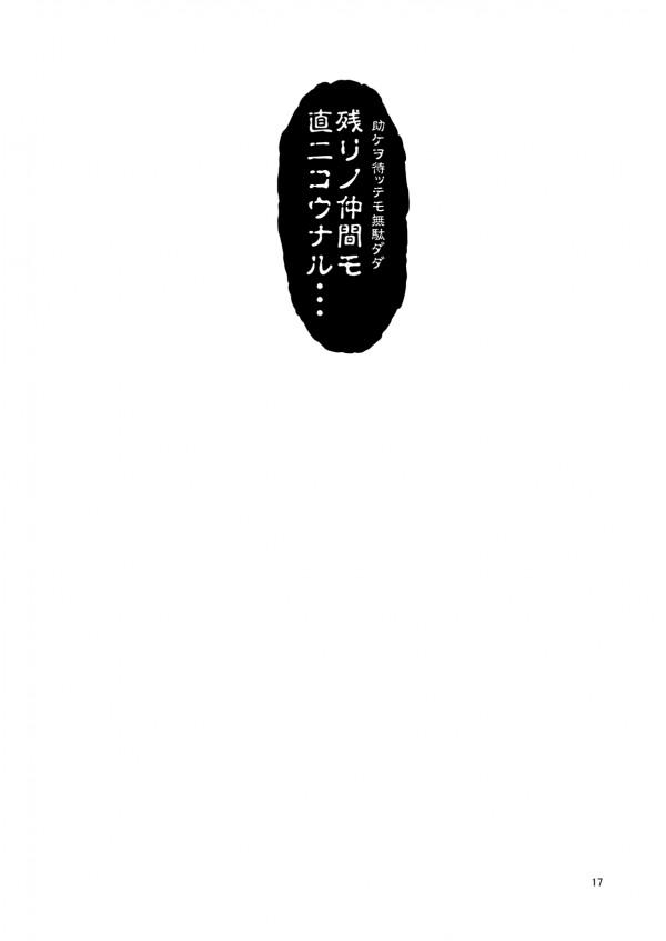 17_0017