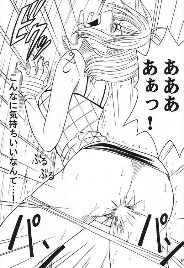 【エロ漫画 ワンピース】ナミが家に帰ってくるとノジコに媚薬飲まされちゃって双頭バイブでレズプレイやっちゃってる!【クリムゾン エロ同人誌】(92)