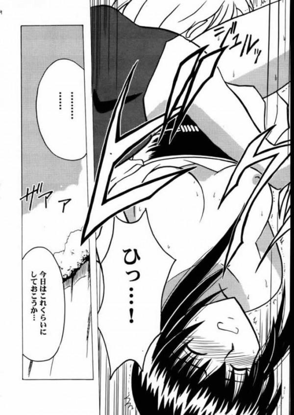 【エロ漫画 るろうに剣心】巴を監禁拘束している縁が一生懸命調教して自分の物にしようとしてるが…【クリムゾン エロ同人誌】(13)