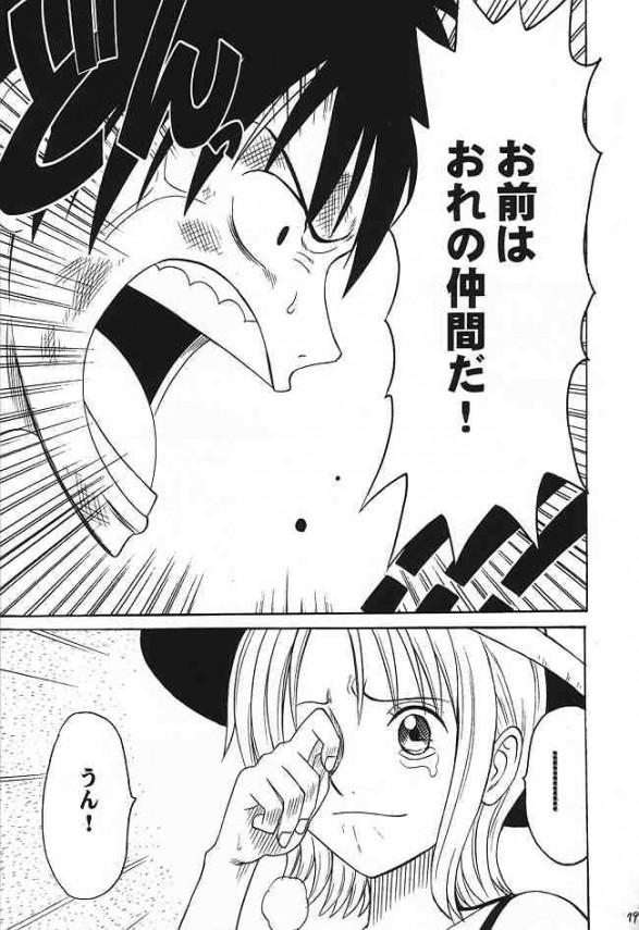 【エロ漫画 ワンピース】ナミが家に帰ってくるとノジコに媚薬飲まされちゃって双頭バイブでレズプレイやっちゃってる!【クリムゾン エロ同人誌】(78)