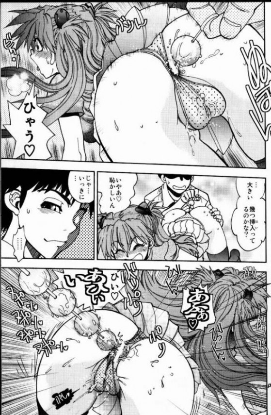 アスカとシンジがラブラブでどこででもセックスしちゃってる!アナルパール入れたまま戦闘しちゃったりケツマンコに挿入されて熱いーとかいっちゃうwww【新世紀エヴァンゲリオン エロ漫画・同人誌】 (14)