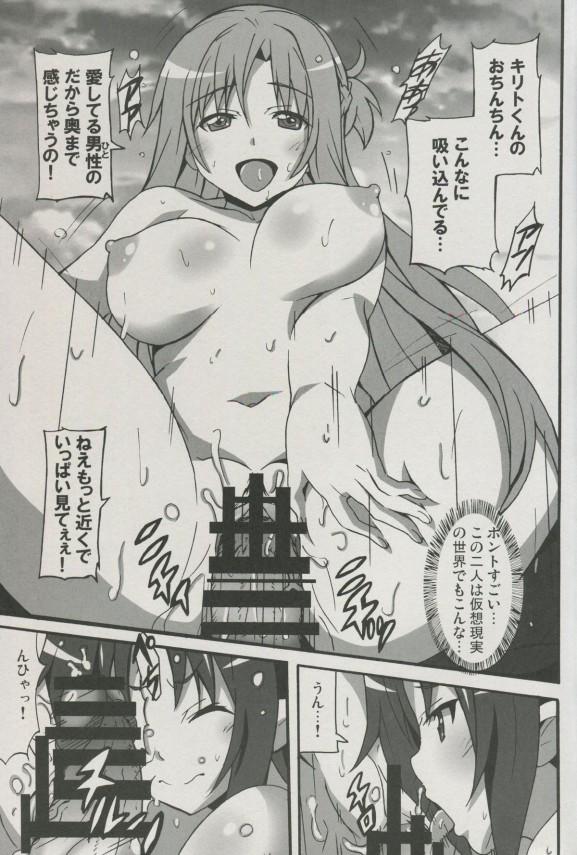 016_yuuki016