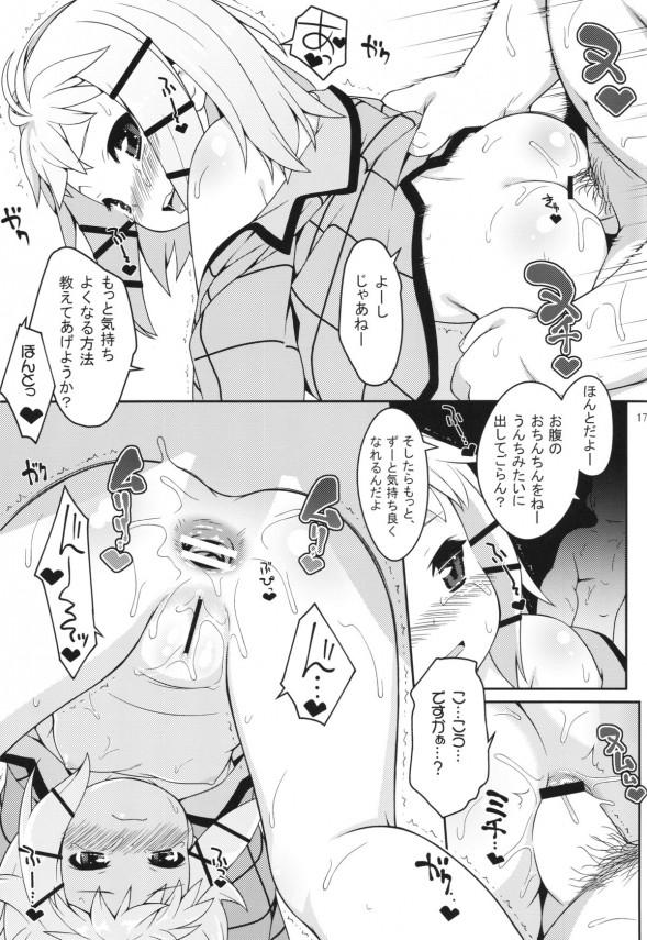 017_Tina_no_oshiri_017