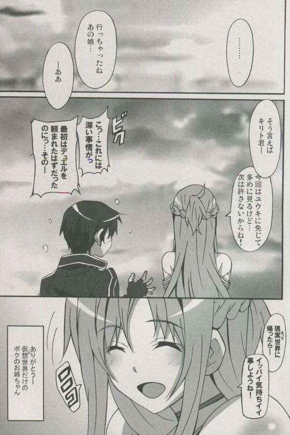 020_yuuki020