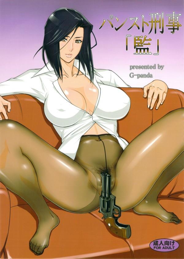 【シティーハンター エロ漫画・エロ同人誌】野上冴子姉さんが看守の性欲処理タイムがあるこんな刑務所なら一生シャバに出れなくても、いや出たくないwwwwwwwww1 (1)