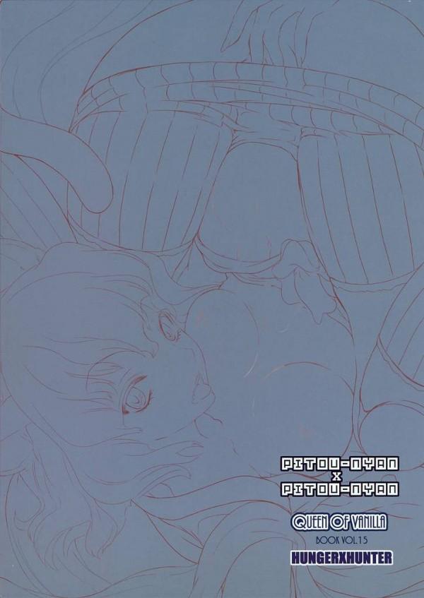 ピトーが能力を使って人間遊具作っちゃうwチンポで自慰してたら能力解除出来なくなって精子で膣をパンパンにされちゃうにゃww【ハンターハンター エロ漫画・エロ同人誌】 (17)