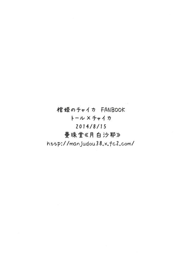 002_pg_0002