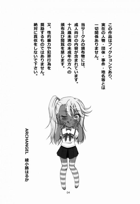004_darkhearrrrtttt04