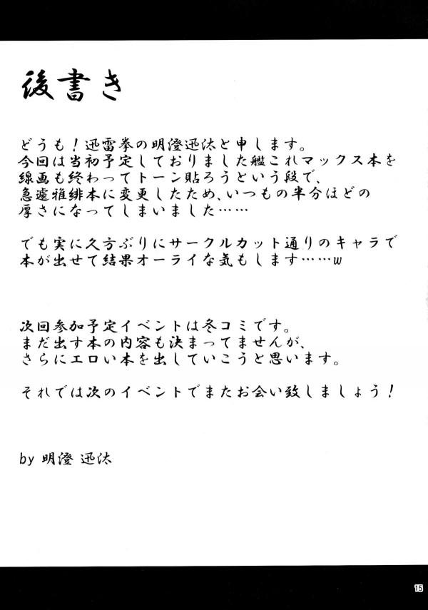 014_pg_0015