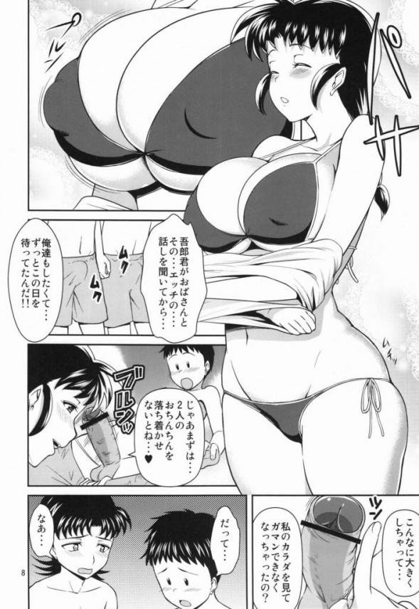 JSの沢村と小森が桃子先生にセックスおねだりwゴロウと母さんの近親相姦wwお母さん、息子の言葉攻めとテクでイッちゃうよwショタプレイww【メジャー エロ漫画・エロ同人誌】 (9)