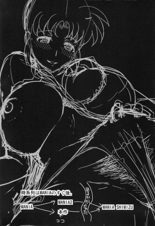 JSの沢村と小森が桃子先生にセックスおねだりwゴロウと母さんの近親相姦wwお母さん、息子の言葉攻めとテクでイッちゃうよwショタプレイww【メジャー エロ漫画・エロ同人誌】 (5)