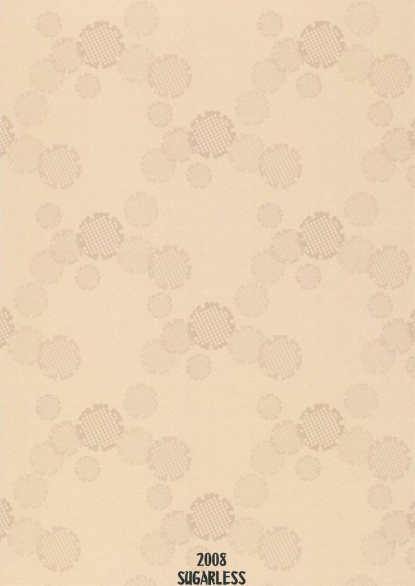 妹・リンちゃんがお兄様の顔面にマンコ押し付けながら足コキして言葉攻めしているwwマゾ勃起チンポを責めるリンちゃん、ハァハァwww【さよなら絶望先生 エロ漫画・エロ同人誌】 (17)