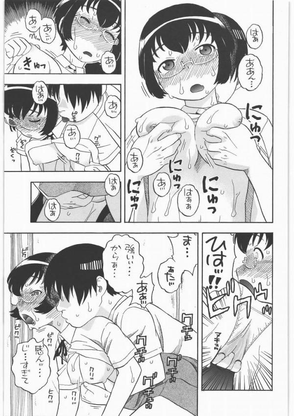 家に帰ると幼馴染のマナミが御飯を作ってた!だから御飯じゃなくてマナミを食べてみたwwwwwwwぽっちゃりマナミのコスプレセックスもあるよwww【俺の妹がこんなに可愛いわけがない エロ同人誌・エロ漫画】 (10)