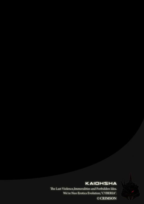 アヤカが本当はとんでもないエロ女だった放送室で全校生徒に喘ぎ声聞かれながらセックスの虜だよwww【ヴァージンコントロール6 クリムゾン エロ漫画・エロ同人誌】 (3)