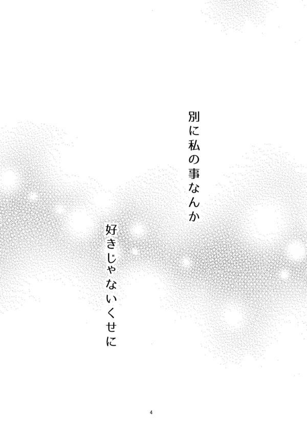 C87LIMIT_002