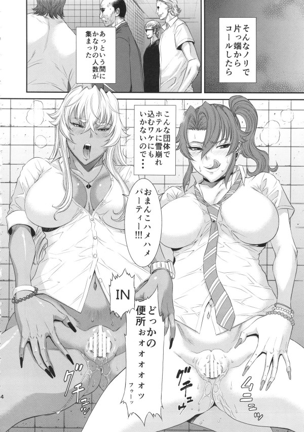 carismabenjo_014