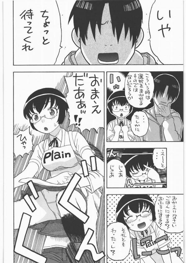 家に帰ると幼馴染のマナミが御飯を作ってた!だから御飯じゃなくてマナミを食べてみたwwwwwwwぽっちゃりマナミのコスプレセックスもあるよwww【俺の妹がこんなに可愛いわけがない エロ同人誌・エロ漫画】 (6)