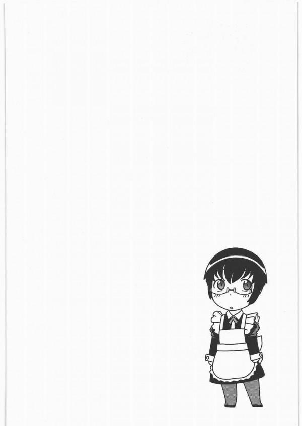家に帰ると幼馴染のマナミが御飯を作ってた!だから御飯じゃなくてマナミを食べてみたwwwwwwwぽっちゃりマナミのコスプレセックスもあるよwww【俺の妹がこんなに可愛いわけがない エロ同人誌・エロ漫画】 (4)