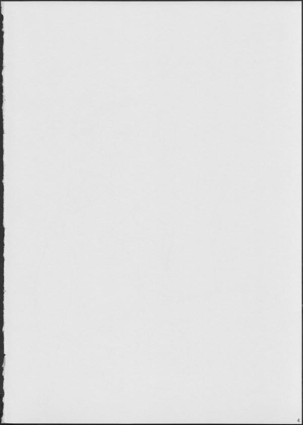【まどマギ エロ同人】さやかが魔法でフタナリになってキョウコの家に乱入して…【無料 エロ漫画】_003