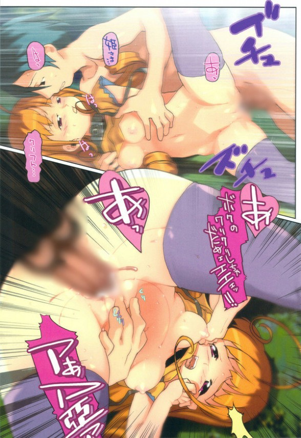 【ドラゴンクエスト4 エロ同人】アリーナ姫とマーニャ・ミネア姉妹が汚いおっさんチンポを一生懸命舐めているw【無料 エロ漫画】(7)