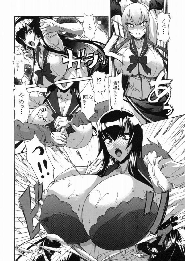 爆乳美少女3人が「奴ら」に囲まれて犯されているよ~wwwwwwww【学園黙示録HOTD エロ漫画・同人誌】 (8)