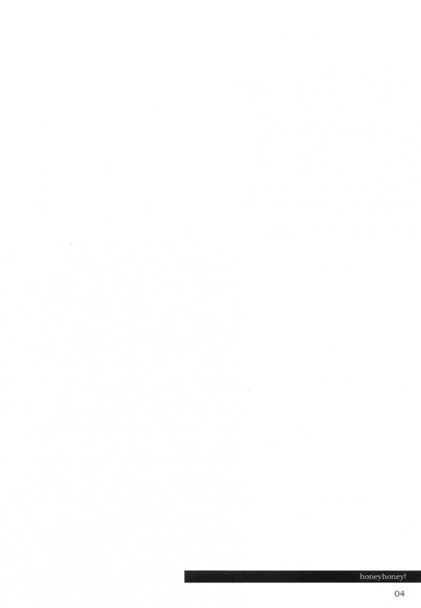 美少女な星井ミキちゃんが可愛い顔してディスク舌でフェラチオしたりハニーとセックスwww【アイマス エロ漫画・エロ同人誌】 (4)