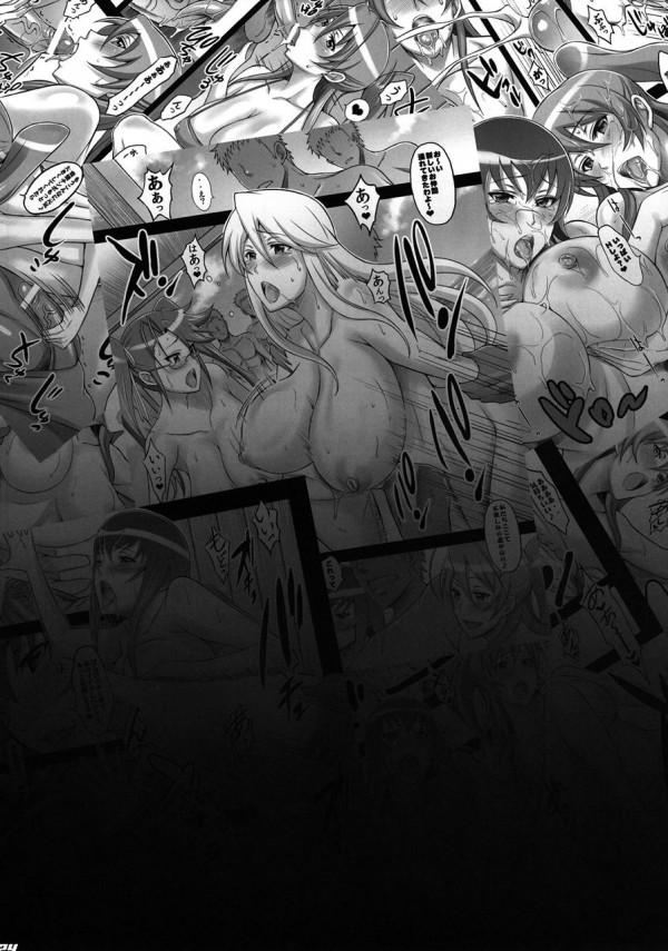 エロビキニを着た美少女JK達が逆ナンした男達を痴女っちゃう!幻覚植物の効果で爆乳揺らして愉しんでいる~wwwwww【学園黙示録HOTD エロ漫画・同人誌】 (25)