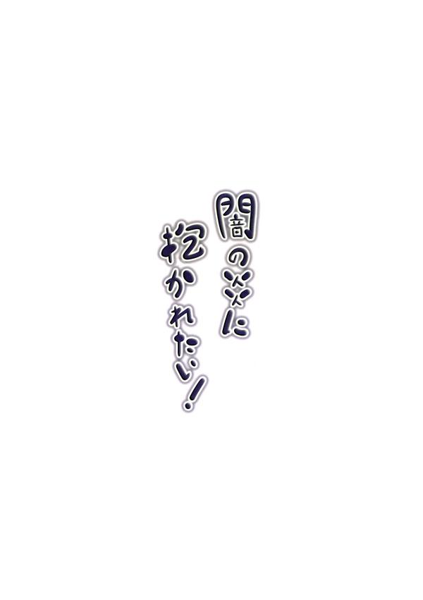 【中二病でも恋がしたい! エロ同人】美少女JKリッカちゃんの処女マンコにチンポ刺して中出ししたり【無料 エロ漫画】(14)